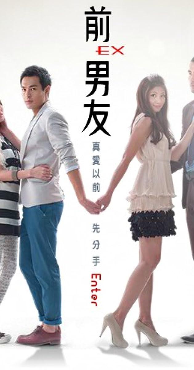 Qian nan you (TV Series 2011–2012) - IMDb