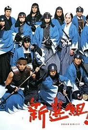 Shinsengumi! Poster