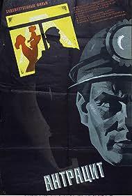 Antratsit (1972)