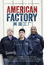 American Factory [TRAILER] Coming to Netflix August 21, 2019 2