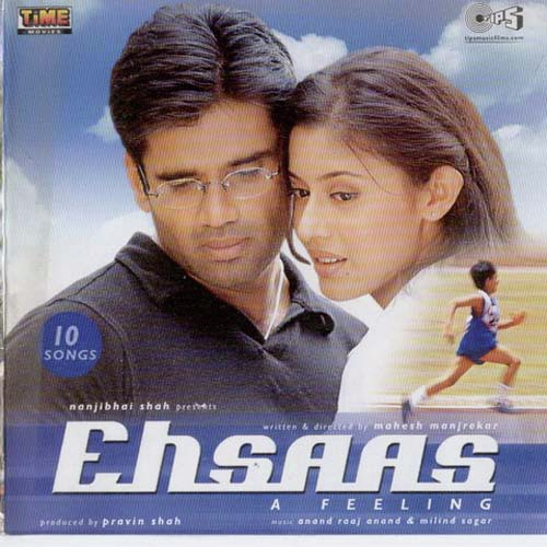 kannada full movie Ehsaas - A Feeling free download