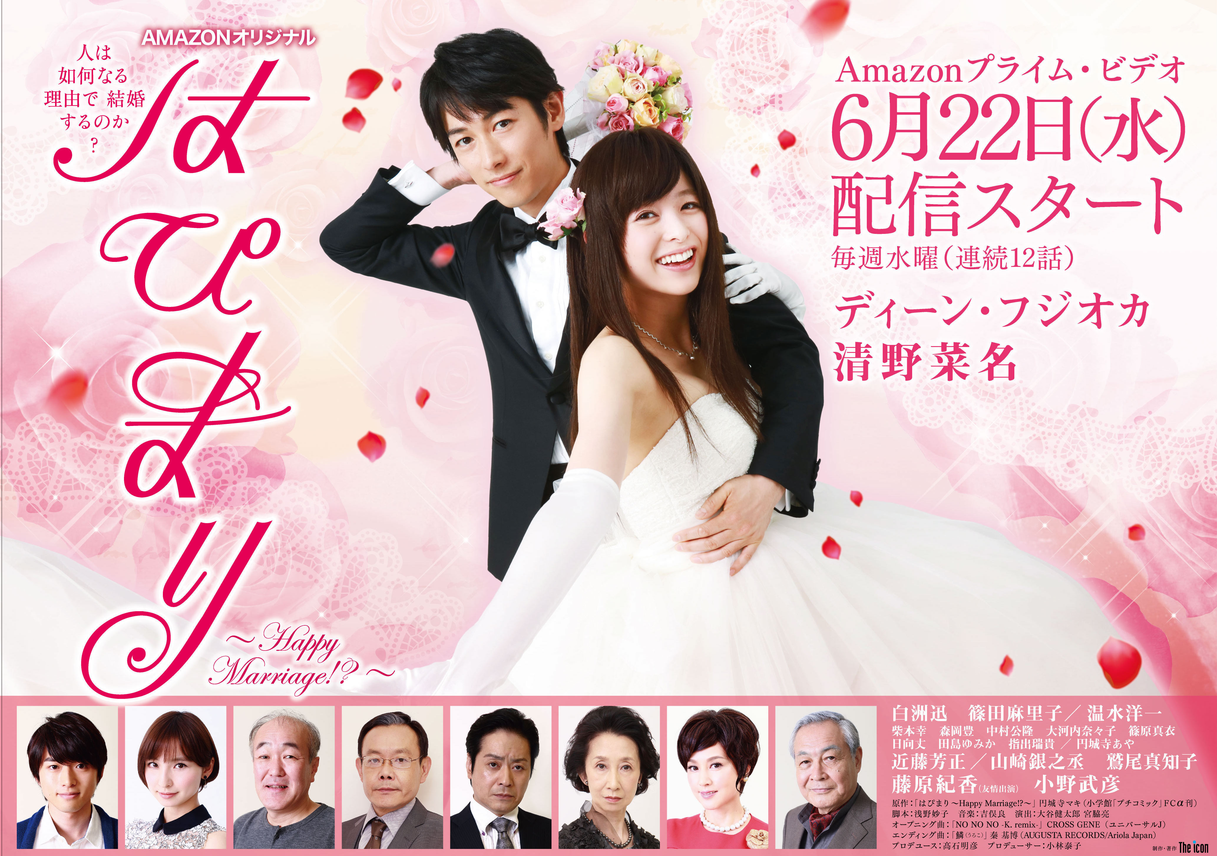 marriage not dating ep 12 sub indo dauntless matchmaking issues