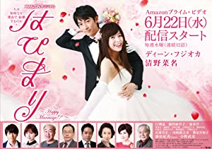 Where to stream Hapimari: Happy Marriage!?