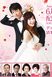 Hapimari: Happy Marriage!? (TV Series 2016) - IMDb