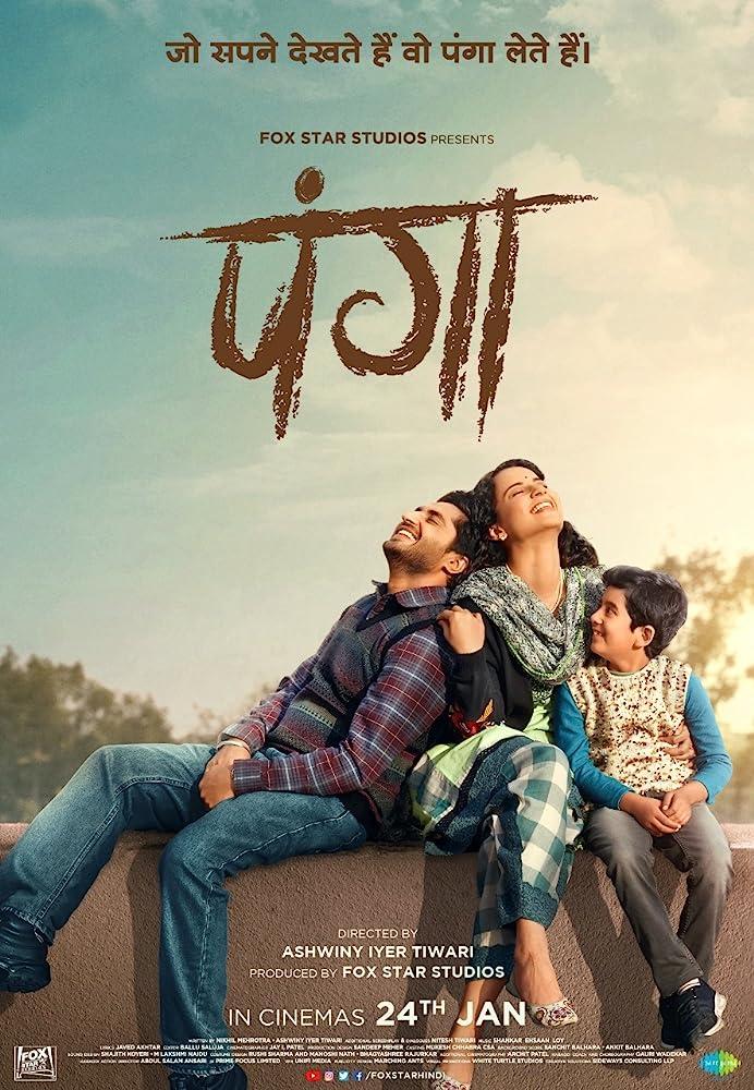 Panga 2020 Hindi Movie 480p HDRip 400MB ESub