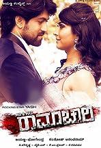 Mr. And Mrs. Ramchari