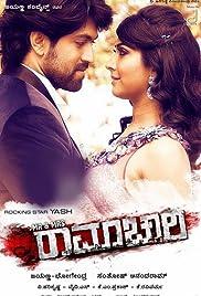 Mr. And Mrs. Ramchari Poster