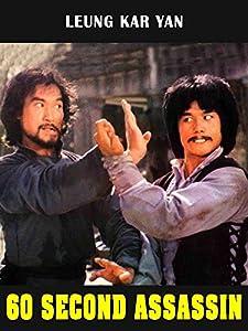Website to watch a movies Du ming zou tian ya Taiwan [4K2160p]