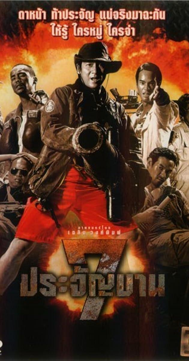 7 Chàng Cảm Tử - Heaven's Seven (2002)