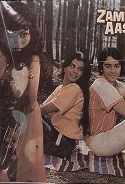 Zameen Aasmaan (1984) film en francais gratuit