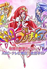 DokiDoki! PreCure Poster