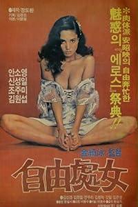 Unlimited new movie downloads Jayucheonyeo Ki-young Kim [480x854]