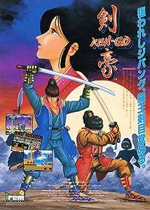 Downloads free movie unlimited Ken-Go Japan [BDRip]
