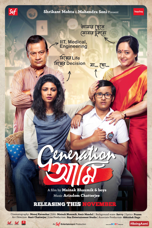 Santilal Mukherjee, Aparajita Adhya, Sauraseni Maitra, and Rwitobroto Mukherjee in Generation Aami (2018)