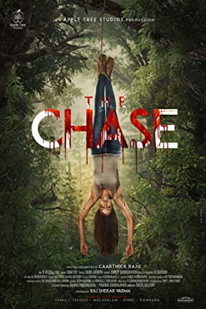 The Chase movie, song and  lyrics