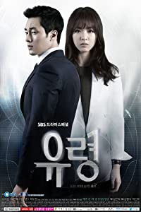 Movie digital download Ghost: Episode #1.12  [420p] [1280p] (2012)