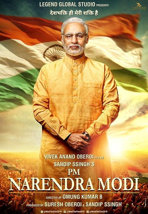 PM Narendra Modi (2021) Hindi Fulll Movie 480p MX HDRip 450MB Download