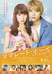 Marmalade Boy (2018) Subtitle Indonesia Bluray 480p & 720p