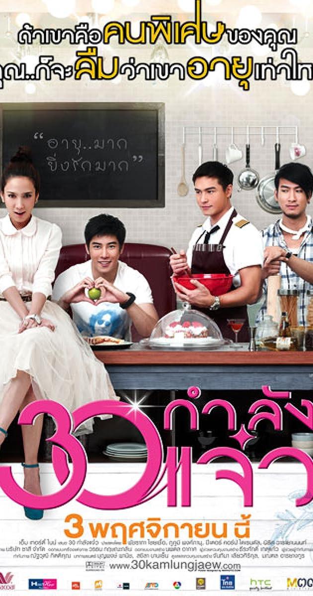 Chị Ơi Anh Yêu Em - Fabulous 30 (2011)