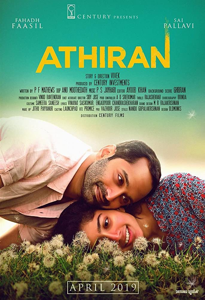 Athiran (2019) Malayalam 720p DVDRip 1.44GB ESubs Download