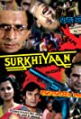 Surkhiyaan (The Headlines)