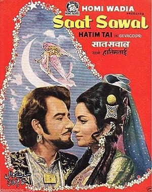 Saat Sawal Yane Haatim Tai movie, song and  lyrics