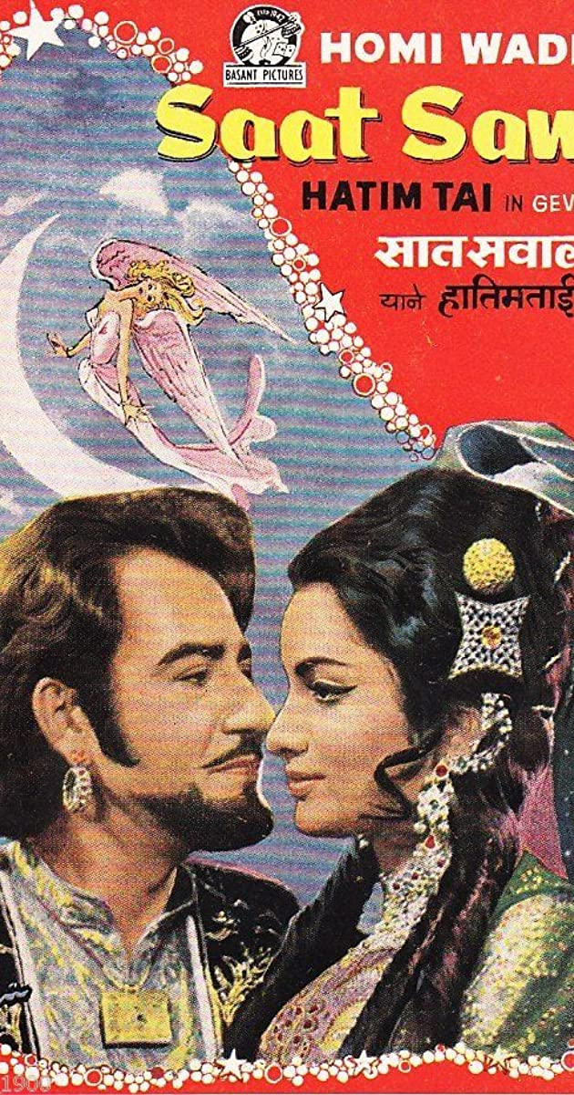 Saat Sawal Yane Haatim Tai (1971) - IMDb