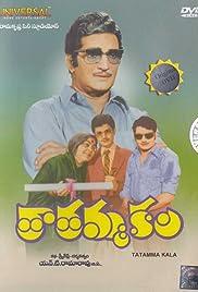 Tatamma Kala Poster