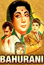 Bahurani (1964) Poster