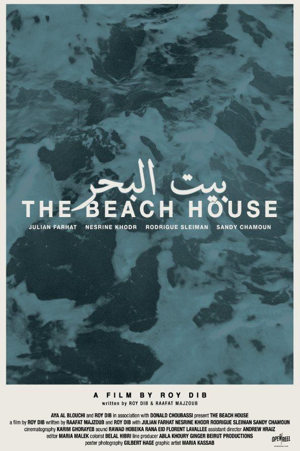 NAMAS PRIE VANDENYNO (2018) / THE BEACH HOUSE