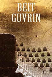 Beit Guvrin Poster