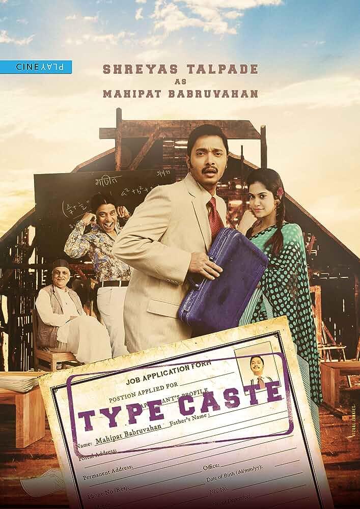 Typecaste (2017) Hindi 720p WEBDL 800MB