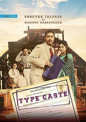 Typecaste movie, song and  lyrics