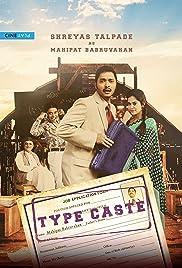Typecaste Poster