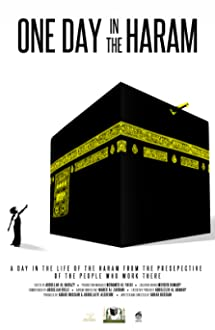 One Day in the Haram (2017)