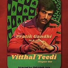 Vitthal Teedi (2021– )