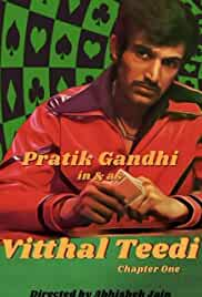 Vitthal Teedi - Season 1 HDRip Gujarati Full Movie Watch Online Free