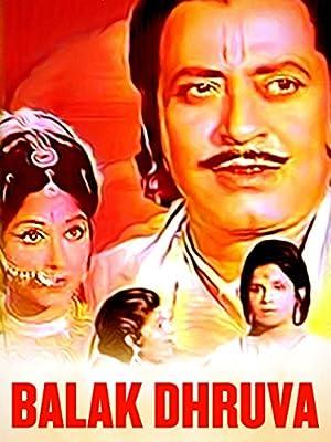 Balak Dhruv movie, song and  lyrics