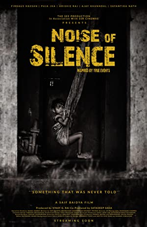 Noise of Silence song lyrics