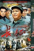 Chang Zheng