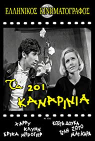 Erika Broyer and Harry Klynn in Ta 201 kanarinia (1964)