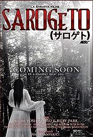 Sarogeto Poster