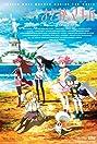 Puella Magi Madoka Magica the Movie Part 1: Beginnings (2012) Poster