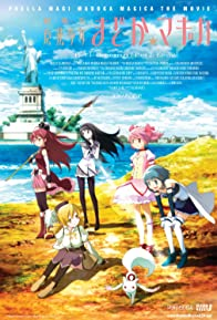 Primary photo for Puella Magi Madoka Magica the Movie Part 1: Beginnings