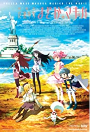 Puella Magi Madoka Magica the Movie Part 1: Beginnings