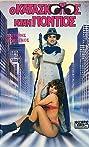 O kataskopos itan Pontios (1987) Poster