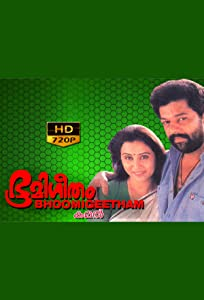 PC movie downloads free Bhoomi Geetham India [480x854]