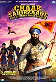 Chaar Sahibzaade (2016) Punjabi Full Movie thumbnail