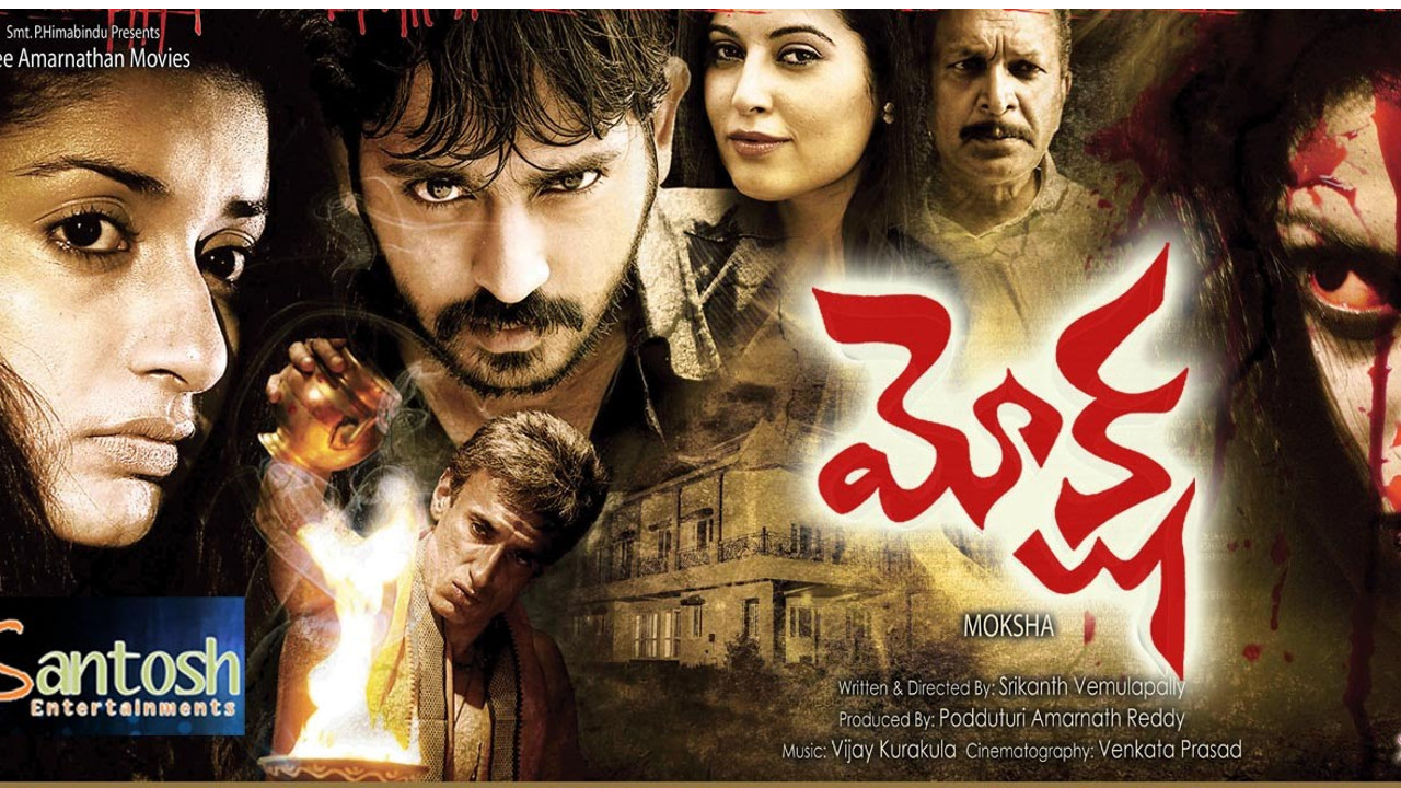 Moksha (2018) Hindi Dubbed 300MB HDRip Download
