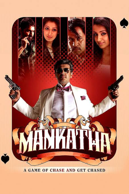 Mankatha 2011 Hindi ORG Dual Audio 480p UNCUT BluRay 550MB x264 AAC